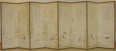 24. Eight Views of Xiao and Xiang Rivers - Maruyama Ōkyo, Calligrapher: Shōkadō Shōjō - Edo period (1615–1868 - 17th century)