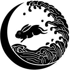 image Japanese Patterns, Japanese Design, Japanese Art, Japanese Family Crest, Japanese Quilts, Kawaii Doodles, Hawaiian Tattoo, Japanese Sleeve Tattoos, Grenade