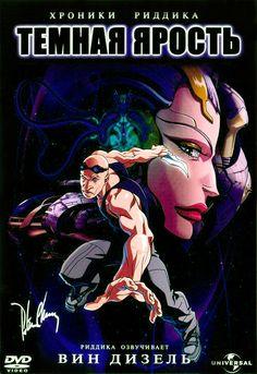Хроники Риддика: Темная ярость / The Chronicles of Riddick: Dark Fury (2004) - смотрите онлайн, бесплатно, без регистрации, в высоком качестве! Мультфильмы