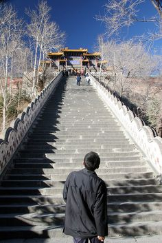 Pusading Temple at Wutai Shan