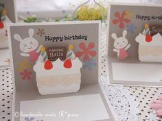 手作りの飛び出すカード屋R*piece(れいんぼーぴーす)の店主noriの気まぐれ日記。日々のカード作りやポップアップカードの作り方など、気まぐれに発信中です♪ Happy Birth, Diy Cards, Pop Up, Birthday Cards, Place Card Holders, Wallpaper, Frame, Handmade, Templates