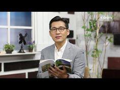 [생명의 삶] 20170525 주님께 구별해 드린 헌물은 주님 일을 위해 사용됩니다(민수기 7:1~9)