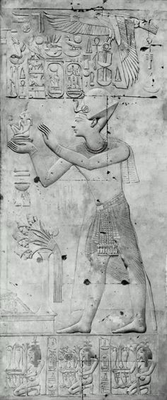 Standing Figure of King Seti I Offering a Figure of Maat to Osiris, Temple of Seti I, Abydos, 19th Dynasty. #temple #ancient #Egypt