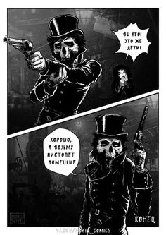 MR.MORTY | ВКонтакте