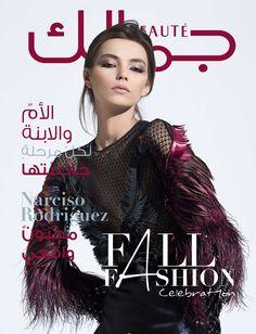 غلاف عدد سبتمبر 2013 Magazine, Cover, Movie Posters, Film Poster, Magazines, Billboard, Film Posters, Warehouse, Newspaper