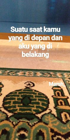 Story Quotes, Mood Quotes, Daily Quotes, Life Quotes, Islamic Inspirational Quotes, Islamic Quotes, Motivational Quotes, Funny Quotes, Allah Quotes