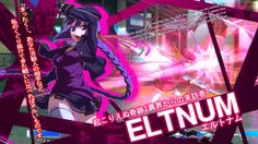 UNDER NIGHT IN-BIRTH Exe:Late Promotion Movie