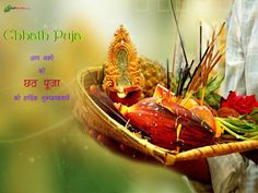 12 Best Chhath Puja Wallpapers Images Photos For Facebook