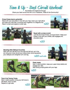 Tone It Up's Best Circuit Workout!   Cardio & Toning workout GREAT for lower abs, upper thighs, and booty!