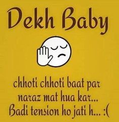 36 Trendy Funny Baby Quotes In Hindi Funny Attitude Quotes, Funny Baby Quotes, Girly Quotes, Sarcastic Quotes, Jokes Quotes, Romantic Quotes, Love Picture Quotes, Cute Love Quotes, Funny Love