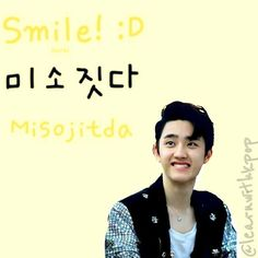 Smile with D.O ♡♥