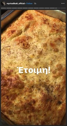 Spinach Pie, Spinach Recipes, Filo Recipe, Bread Oven, Cheese Pies, Greek Dishes, Easy Pie, Greek Recipes, No Cook Meals