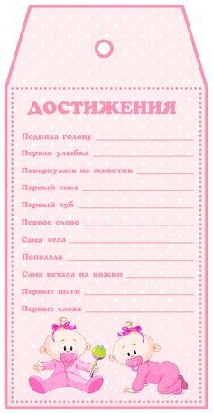 мой первый альбом для девочки: 20 тыс изображений найдено в Яндекс.Картинках