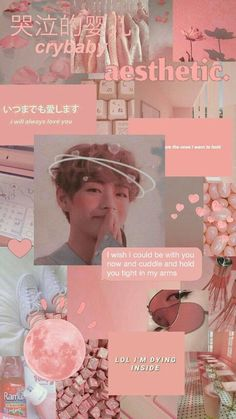 Collage Wallpaper v pink collage aesthetic wallpapers bts v kpop kpop_wallpapers taehyung iPhone X Wallpaper 666814288554231943 iPhoneXWallpaper 599119556660949106 Aesthetic Pastel Wallpaper, Aesthetic Backgrounds, Pink Wallpaper, Bts Wallpaper, Wallpaper Quotes, Aesthetic Wallpapers, Wallpaper Ideas, Kpop Wallpapers, Cute Wallpapers