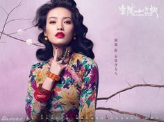 I love the old style of Chinese beauty!