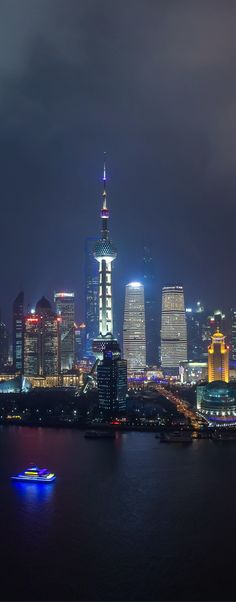 Shanghai, China..fab place to see, loved it!!