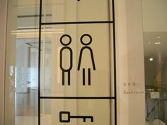 Bathroom Signs Japan unknown designer - bathroom signs in japan | graphics: icons