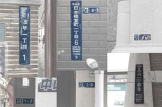 Tokyo Type Project: an experiment in strengthening city identity