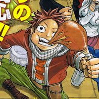 "Crunchyroll - ""Fairy Tail"" Manga Author Starts Work On Final Chapter"