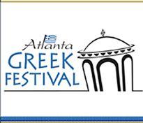 Atlanta Greek Festival Logo