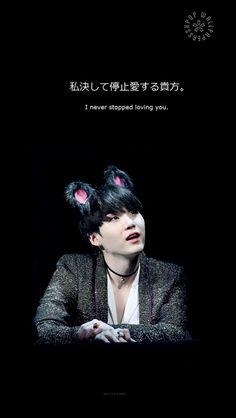 I Need This As My Lock Screen Jungkook Bts Wallpaper Korean