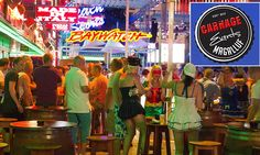 Sex acts in public and drunken orgies at Carnage Magalluf parties Video On Demand, Pub Crawl, Event Company, Majorca, Keith Richards, Blame, Videos, Party, Tourism