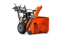 Husqvarna two stage snow throwers are innovative, powerful and include more standard features than comparably priced competitive units. The 14527E features a heavy-duty auger, high speed impeller and a standard LED headlight for greater visibility in less than favorable conditions.