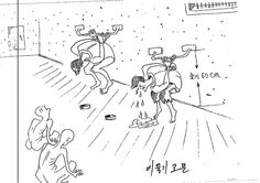 """A drawing portrays torture inside North Korean prisons. The caption reads """"Pigeon position interrogation."""" (Kim Kwang-Il/United Nations)"""