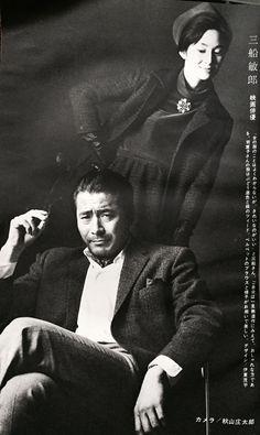 Mifune Toshiro. 三船敏郎
