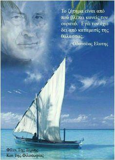 Walt Whitman, The Orator, Greater Than, Sailing Ships, Thats Not My, Boat, In This Moment, Face, Movie Posters