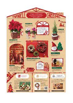 青山フラワーマーケットXmas2014 Web Design, Graphic Design Art, Food Design, Layout Design, Flyer And Poster Design, Flyer Design, Booklet Layout, Christmas Poster, Print Layout