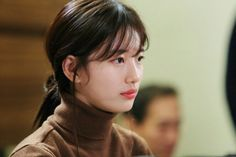 Kim Woo Bin & Bae Suzy