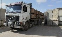 إدخال 650 شاحنة لغزة عبر كرم ابو سالم
