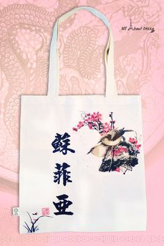 Items similar to English to Chinese Name Tote Bag, Custom Made Oriental Style , Custom Tote Bag, Personalized Gift For Women on Etsy Oriental Style, Oriental Fashion, Chinese Name, Decoupage Art, Name Gifts, Diy Bags, Birthday Woman, Everyday Items, Gifts For Women