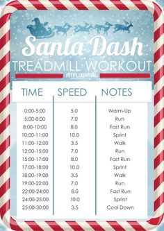 santa dash treadmill workout