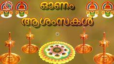 Happy Onam Images In Malayalam Happy Onam Images, Diwali Images, Onam Wishes In Malayalam, Malayalam Quotes, Happy Onam Wishes, Onam Pookalam Design, Onam Sadhya, Onam Festival, September 11