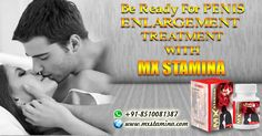Capsules for sex stamina MX stamina capsules for sex stamina is highly beneficial for those men who suffer from ejaculation or erectile dysfunction. This capsule is available is made by herbal and it is available in different form such as tablets, capsule for the aims of improve the male stamina.