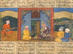 The Institute of Oriental Studies' collection of manuscripts counts more than manuscripts and lithographs. True Friends, Science And Nature, Mathematics, Astronomy, Oriental, Miniatures, History, Iran, Painting
