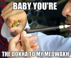 Medwakh dubai online dating