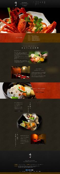 TOP300 Food Web Design, Food Graphic Design, Best Web Design, Menu Design, Site Design, Layout Design, Restaurant Advertising, Menu Restaurant, Japanese Menu