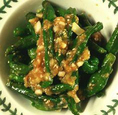 K Food, Food Festival, Korean Food, Seaweed Salad, Food Plating, Green Beans, Vegetables, Cooking, Ethnic Recipes