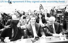European Epics : Greece Invalid agreements with EU . Greece, Politics, Self, Greece Country