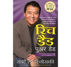 Buy Secrets of the Millionaire Mind Book Online at Low Prices in India | Secrets of the Millionaire Mind Reviews & Ratings - Amazon.in Best Motivational Books, Inspirational Books, Steve Jobs, Good Books, Books To Read, Hindi Books, Rich Dad Poor Dad, Citations Business, How To Influence People