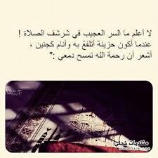 اللهم ارح قلوب حائرة قد اتعبها الزمان