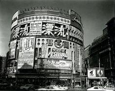 日本劇場(にほんげきじょう・1933年12月24日 - 1981年2月15日閉館)は、かつて東京都千代田区有楽町に存在した劇場。日劇(にちげき)の通称で親しまれた。 1933年(昭和8年)竣工。戦時中の空襲による被災や、終戦後の占領軍による接収も免れ、半世紀近くにわたって日本興行界を代表する象徴のひとつとして存在した。 1981年(昭和56年)再開発により隣接する朝日新聞東京本社の旧社屋と共に解体。跡地には有楽町センタービル(有楽町マリオン)が建てられた。