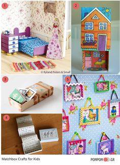 χειροτεχνιες για παιδια με σπιρτοκουτα - Matchbox Crafts for Kids