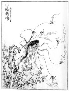 486 best china japan asian paintings illustrations 3 images in 2019 1920s Fat Man toriyama sekien japanese monster japanese folklore fantasy creatures mythical creatures creepy