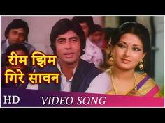 Rimjhim Gire Sawan | Manzil (1979) | Amitabh Bachchan | Maushami | Sawan - Barsaat Songs - YouTube Moushumi Chatterjee, Kishore Kumar, Amitabh Bachchan, Music Composers, Bar, Hd Video, Desi, Father, Singer