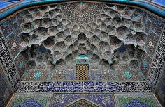 10 Mesmerizing Mosque Ceilings Highlight The Wonders Of Islamic Architecture Mosque Architecture, Religious Architecture, Beautiful Architecture, Beautiful Buildings, Art And Architecture, Geometry Architecture, Persian Architecture, Architecture Portfolio, Ancient Architecture