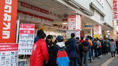 Nintendo Switch - Lange Schlangen beim Verkaufsstart in Japan